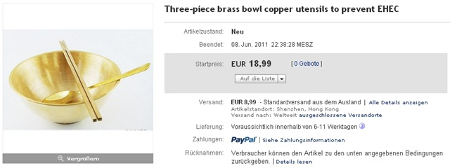 ehec ebay